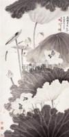 莲塘清影图 -  - 中国书画近现代名家作品 - 2006春季大型艺术品拍卖会 -收藏网