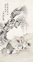 刘子衡 人物 -  - 中国书画  - 上海青莲阁第一百四十五届书画专场拍卖会 -收藏网