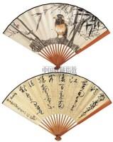 花鸟 书法 - 陈佩秋 - 中国书画成扇 - 2006春季大型艺术品拍卖会 -收藏网