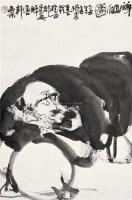 醉仙图 立轴 设色纸本 - 王西京 - 中国书画 - 2010秋季艺术品拍卖会 -收藏网
