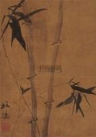 郑板桥 墨竹图 轴 水墨绢本 - 郑板桥 - 中国古代书画·瓷器杂件 - 2006艺术品拍卖会 -收藏网