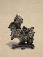 海角天涯 -  - 文房清玩 首届历代供石专场 - 2008年秋季艺术品拍卖会 -中国收藏网