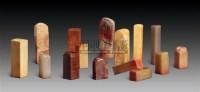 印章一盒 -  - 瓷器古董珍玩   - 2010年秋季艺术品拍卖会 -中国收藏网