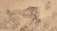 任伯年(1840~1896)  仿梅道人山水 -  - 中国书画近现代十位大师作品 - 2005年首届大型拍卖会 -收藏网