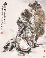 风雪行 立轴 设色纸本 - 7693 - 中国书画(一) - 2006春季拍卖会 -收藏网