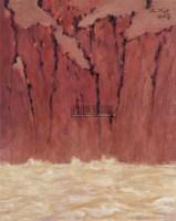 奔流 布面  油画 - 罗工柳 - 华人西画 - 2006年度大型经典艺术品拍卖会 -收藏网