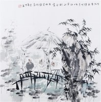 山水人物 纸本 镜片 - 王明明 - 中国书画(二)无底价专场 - 天目迎春 -收藏网