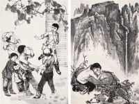 刘国辉 连环画人物 镜心 (二 开) 墨色纸本 - 刘国辉 - 中国书画(下) - 2006夏季大型艺术品拍卖会 -收藏网