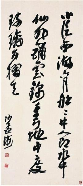沙孟海(1900〜1995)行書楊萬里七言詩 - 116769 - ·中国书画近现代名家作品专场 - 2008年春季拍卖会 -收藏网