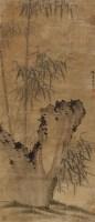 竹石图 立轴 设色绢本 - 诸昇 - 中国古代书画  - 2010年秋季艺术品拍卖会 -收藏网