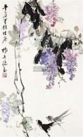 葡萄小鸟 立轴 纸本设色 - 张辛稼 - 中国书画(二) - 2010年秋季艺术品拍卖会 -收藏网