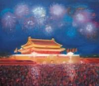 尹朝阳 2004年作 天安门 - 尹朝阳 - 西画雕塑(上) - 2006夏季大型艺术品拍卖会 -收藏网