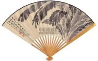 芭蕉图 - 陶冷月 - 中国书画近现代名家作品 - 2006春季大型艺术品拍卖会 -收藏网