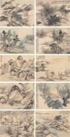 費丹旭(1802~1850)    十萬圖 (10開) -  - 中国书画古代作品 - 2006春季大型艺术品拍卖会 -中国收藏网