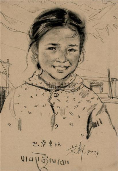 巴桑卓玛 素描 - 6025 - 油画专场  - 2010秋季艺术品拍卖会 -收藏网