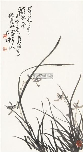 兰草 镜心 纸本水墨 - 6313 - 中国当代书画 - 2010秋季艺术品拍卖会 -收藏网