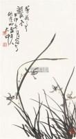 兰草 镜心 纸本水墨 - 冯大中 - 中国当代书画 - 2010秋季艺术品拍卖会 -收藏网