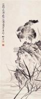 秋水鸣禽 - 柳子谷 - 中国书画近现代名家作品 - 2006春季大型艺术品拍卖会 -收藏网