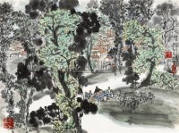 假日 镜心 设色纸本 - 徐庶之 - 中国书画(二) - 2010年秋季艺术品拍卖会 -收藏网