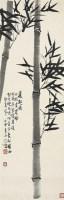 徐悲鸿  清风高节图 - 徐悲鸿 - 中国书画近现代名家作品专场 - 2008年秋季艺术品拍卖会 -收藏网