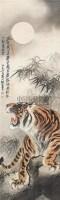 虎 立轴 设色绢本 - 张善孖 - 中国书画 - 2006秋季书画艺术品拍卖会 -收藏网