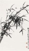 墨竹 镜心 水墨纸本 - 董寿平 - 中国书画(一) - 2010年秋季艺术品拍卖会 -收藏网