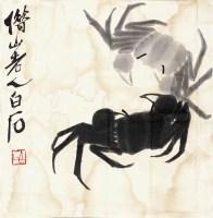 齐白石 蟹 - 116087 - 中国书画  - 上海青莲阁第一百四十五届书画专场拍卖会 -收藏网