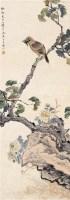 黄雀在后 立轴 设色纸本 - 江寒汀 - 近现代书画 - 2006夏季书画艺术品拍卖会 -收藏网