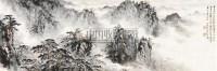 清凉台 镜心 纸本设色 - 应野平 - 中国近现代书画  - 2010秋季艺术品拍卖会 -收藏网