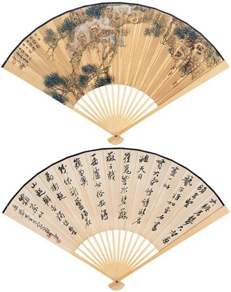 猴 书法 成扇 设色金笺 -  - 扇画·古代书画专场 - 2006夏季书画艺术品拍卖会 -中国收藏网
