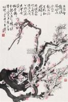 梅花 立轴 设色纸本 - 于希宁 - 中国书画 - 第9期中国艺术品拍卖会 -中国收藏网