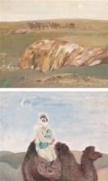 丝路风情—驼队 (一) 丝路风情—母子 (二) 布面 油画 - 洪凌 - 中国油画 - 第54期书画精品拍卖会 -收藏网