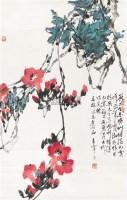 花卉 立轴 设色纸本 - 于希宁 - 中国书画专场 - 2010年秋季艺术品拍卖会 -中国收藏网