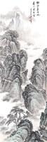 山水 纸本 立轴四屏 - 周南平 - 中国书画(二)无底价专场 - 天目迎春 -收藏网