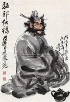 钟馗 立轴 设色纸本 - 119562 - 中国书画 - 第9期中国艺术品拍卖会 -收藏网