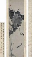 八大山人(1626~1705)蓮花魚樂圖 -  - 中国书画古代作品专场(清代) - 2008年秋季艺术品拍卖会 -收藏网
