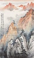 山水 立轴 设色纸本 - 4436 - 中国书画 - 2006秋季书画艺术品拍卖会 -收藏网