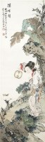 仕女 纸本 立轴 - 徐操 - 中国书画(一)精品专场 - 天目迎春 -收藏网