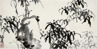 墨竹 纸本 镜片 - 卢坤峰 - 中国书画(一)精品专场 - 天目迎春 -中国收藏网