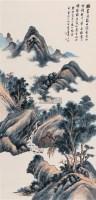 """春山云霭 立轴 设色纸本 - 吴华源 - 中国书画 - 2010秋季""""天津文物""""专场 -收藏网"""