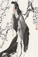 梅妃 镜片 设色纸本 - 王子武 - 中国书画 - 2010秋季艺术品拍卖会 -收藏网