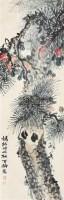 百龄图 立轴 纸本 - 赵之谦 - 中国书画 - 2010年秋季书画专场拍卖会 -收藏网