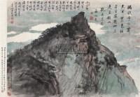 钟山 横幅 设色纸本 - 116002 - 中国近现代书画(一) - 2010秋季艺术品拍卖会 -收藏网