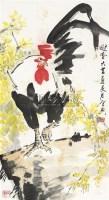 迎春大吉 立轴 纸本 - 乍启典 - 中国书画 - 2010年秋季书画专场拍卖会 -中国收藏网