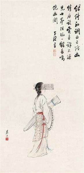 仕女携琴图 立轴 设色纸本 - 125768 - 中国书画三 - 2010年秋季艺术品拍卖会 -收藏网