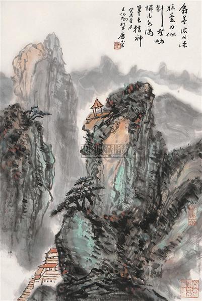 山水 立轴 设色纸本 - 114860 - 书画专场 - 2006年第2期精品拍卖会 -中国收藏网