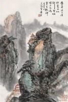 山水 立轴 设色纸本 - 王伯敏 - 书画专场 - 2006年第2期精品拍卖会 -中国收藏网