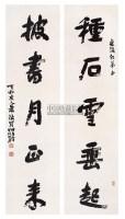 行书五言联 - 萧俊贤 - 中国书画近现代名家作品 - 2006春季大型艺术品拍卖会 -收藏网