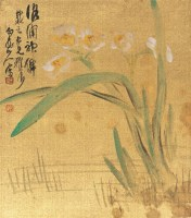王  震(1867~1938)  水仙图 -  - 中国书画近现代名家作品 - 2005年首届大型拍卖会 -收藏网