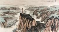 革命圣地延安 镜框 设色纸本 - 康师尧 - 中国书画(二) - 2010年秋季艺术品拍卖会 -收藏网